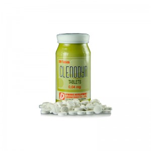 Clenodyn (кленбутерол)