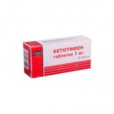 Кетотифен 1 мг (30 таб.)