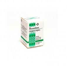 Йохимбина гидрохлорид (50 таб. по 5 мг)