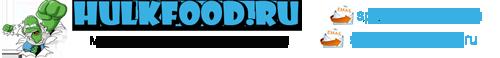 Hulkfood.ru - магазин спортивного питания